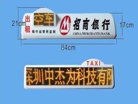 呼和浩特车载LED显示屏,出租车LED广告屏