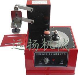 宏扬牌小型圆盘式打码机