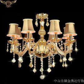 金燕达灯饰D9017-8现代简约吊灯蜡烛水晶吊灯