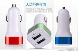 亚天电子5V3.1A 双USB车充 过CE FCC认证 3a车载充电器