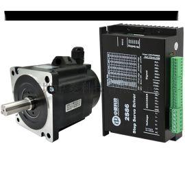 中菱科技二相86閉環驅動器2S86