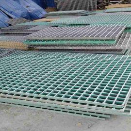 工业平台格栅玻璃钢洗车房专用格栅