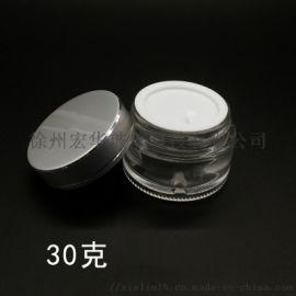 玻璃膏霜瓶蒙砂白色半透明膏霜玻璃瓶