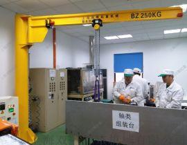 悬臂吊 250kg立柱式悬臂吊 手动旋转 可定制