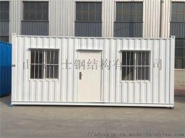 住人集装箱,活动板房,快拼箱,打包箱厂家