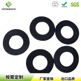 厂家直供可定制柔软环保的EVA带背胶缓冲垫