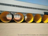 2米4增强钢带波纹管厂家直销 钢带排污管