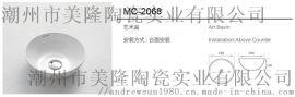 美隆2068五色艺术盆