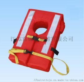 JHY-II型救生衣 新型救生衣CCS