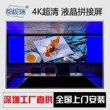 厂家供应原装LG55寸高清液晶拼接屏 LCD显示屏
