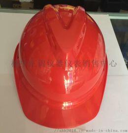 鹹陽玻璃鋼安全帽