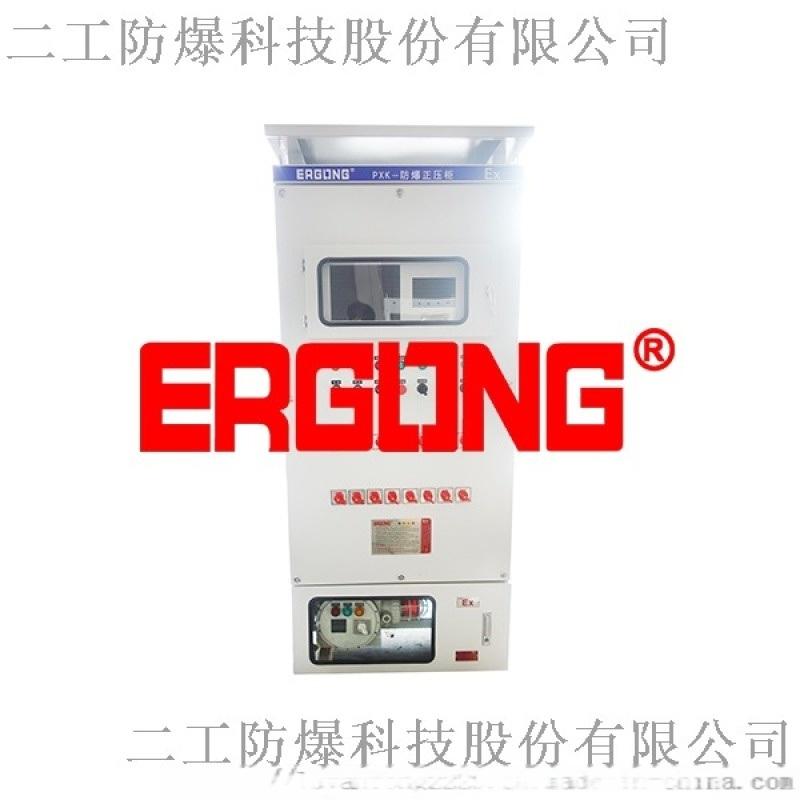 自帶低壓聯鎖功能的防爆正壓控制櫃操作櫃