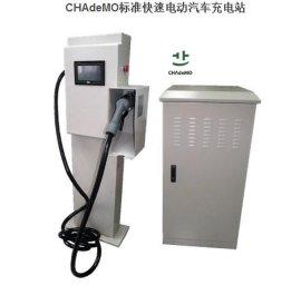 CHAdeMO标准快速电动汽车充电站,充电桩