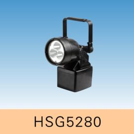 HSG5280 / IW5280便携式强光防爆探照灯