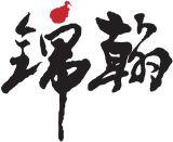 上海翻译公司——专业的笔译、高级口译服务提供商