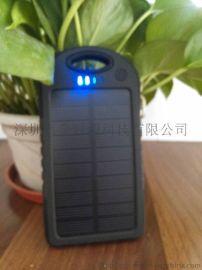 便携式挂钩太阳能移动电源 太阳能充电宝