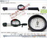 日本東日DB1.5N-S錶盤扭力扳手指針式扭力扳手
