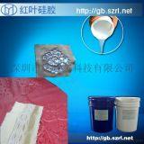 双组份丝网印液体硅胶,耐高温涂布硅橡胶
