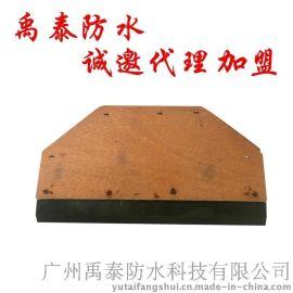 刮板 堵漏材料批发 911聚氨脂防水涂料的专用辅助工具