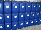 冠潔牌 染缸清洗劑 印染機缸清洗劑 染缸除垢劑