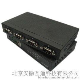 USB转四串口集線器