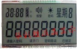 华彩胜HCS2102保险柜LCD液晶显示屏