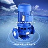 江洋泵业ISG型立式管道离心泵 消防增压管道泵 冷暖水循环增压泵