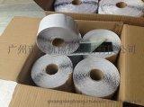 厂家供应公路材料用丁基密封材料 电缆管道密封胶 防水密封自粘胶