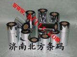 进口H808水洗树脂基碳带