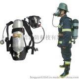 昆明消防正壓式空氣呼吸器