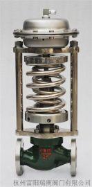自力式压力控制阀 自力式控制阀 压力控制参数要点