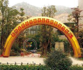 武汉气模武汉拱门 充气拱门彩虹门气模 全金色 品质保障厂家直销