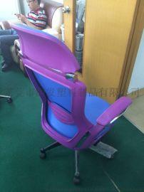 办公椅 转椅