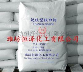 国标钛白粉多少钱一吨