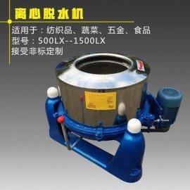 热销**型脱水甩干机,广东工业脱水机厂家
