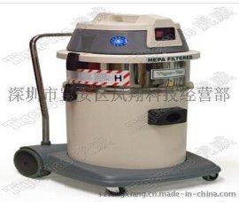 虎威品牌无尘室干湿两用吸尘器AS-400