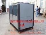 昆明水循环制冷机