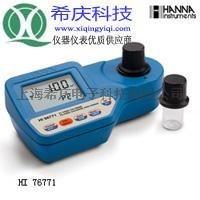 高浓度余氯测定仪HI96771