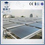中央热水系统工程大型太阳能热水专业承建商-夏博士