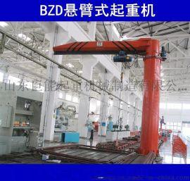 山东厂家直销BZ1-5t 定柱式悬臂起重机 悬臂吊