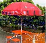 昆明羣趣廣告太陽傘,遮陽傘定做,折疊帳篷-