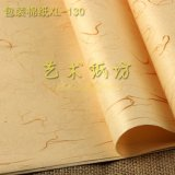 金丝棉纸批发 金丝棉纸厂家 金丝棉纸出售