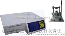 滑石粉成分快速化验-BM2010A型X荧光多元素分析仪