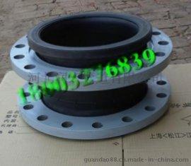 厂家直销DN1200耐腐蚀蒸汽管道  橡胶软接头带配对法兰橡胶膨胀节