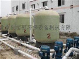 循环水旁流处理器|除铁除锰过滤器|防爆自清洗过滤器|刷式自清洗过滤器|全程综合水处理器|多相全程水处理器|物化循环水处理器