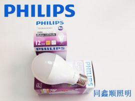 飞利浦 led灯泡 e27螺口暖白家用照明球泡灯单灯超亮节能灯球泡