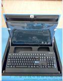 液晶屏翻转器,液晶屏手动翻转器,带键盘托显示器翻转器,桌面隐藏式显示器翻转器,现代课桌  显示器翻转器