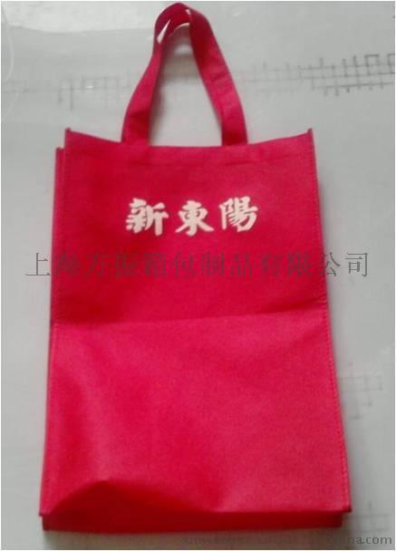 2015厂家订做LOGO 购物袋 布袋 广告袋