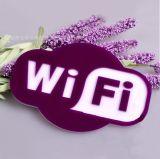 Wifi标识牌 商场免费WIFI上网标识牌 有机玻璃网络覆盖指示牌
