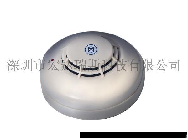 廠家直供點型光電感煙火災探測器